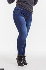 Джинсы утепленные 87144 синий Турция с 48 по 58 размер баталл (мш)