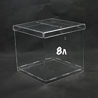 Ящик для пожертвований 200/200/200мм 8литров
