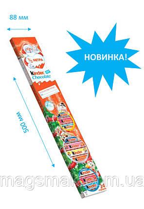 Новогодний Kinder Chocolate 1/2 метра, фото 2