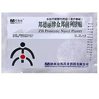 Урологічний пластир ZB Prostatic Navel Plaster