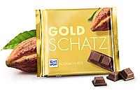 Шоколад Ritter sport Goldschatz 250 г. Германия!
