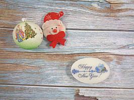 Мыло с картинкой «Happy New Year»