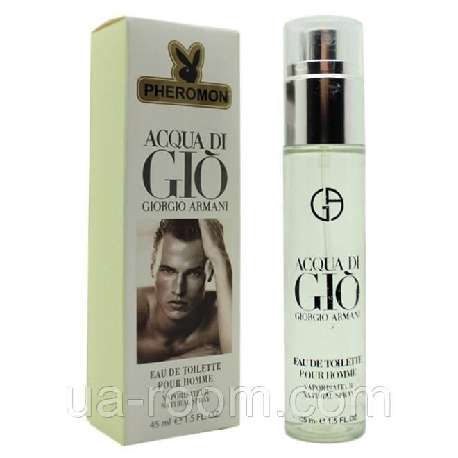 Мужской мини-парфюм с феромоном Acqua Di GIO Armani, 45 мл.