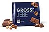 Шоколад Ritter Sport Praline 250 г. Германия!