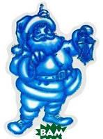 Санта Клаус. Новогодние наклейки на окна