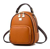 Рюкзак женский мини сумка Belladonna Коричневый