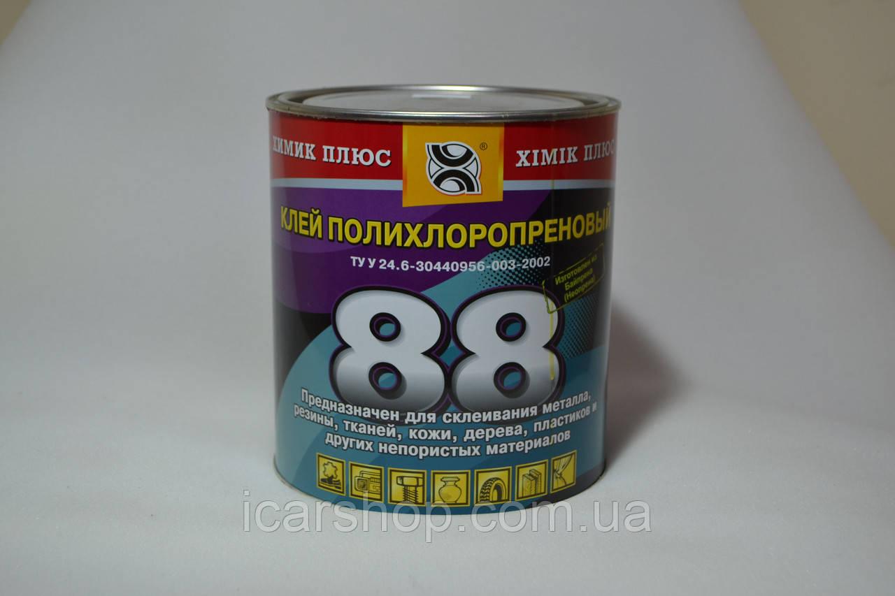 Клей- 88 Украина 2,3кг