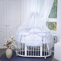 Постельный комплект для овальной круглой кроватки ТМ Маленькая Соня Mon  Amie голубой 853df3c937cb3
