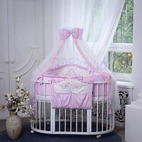 Постельный комплект для овальной круглой кроватки ТМ Маленькая Соня Mon  Amie розовый 87a930b3c4d34