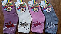 """Детские махровые носки """"NECO,Бант"""" Турция"""