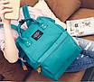 Женский рюкзак сумка городской школьный Living Зеленый, фото 2