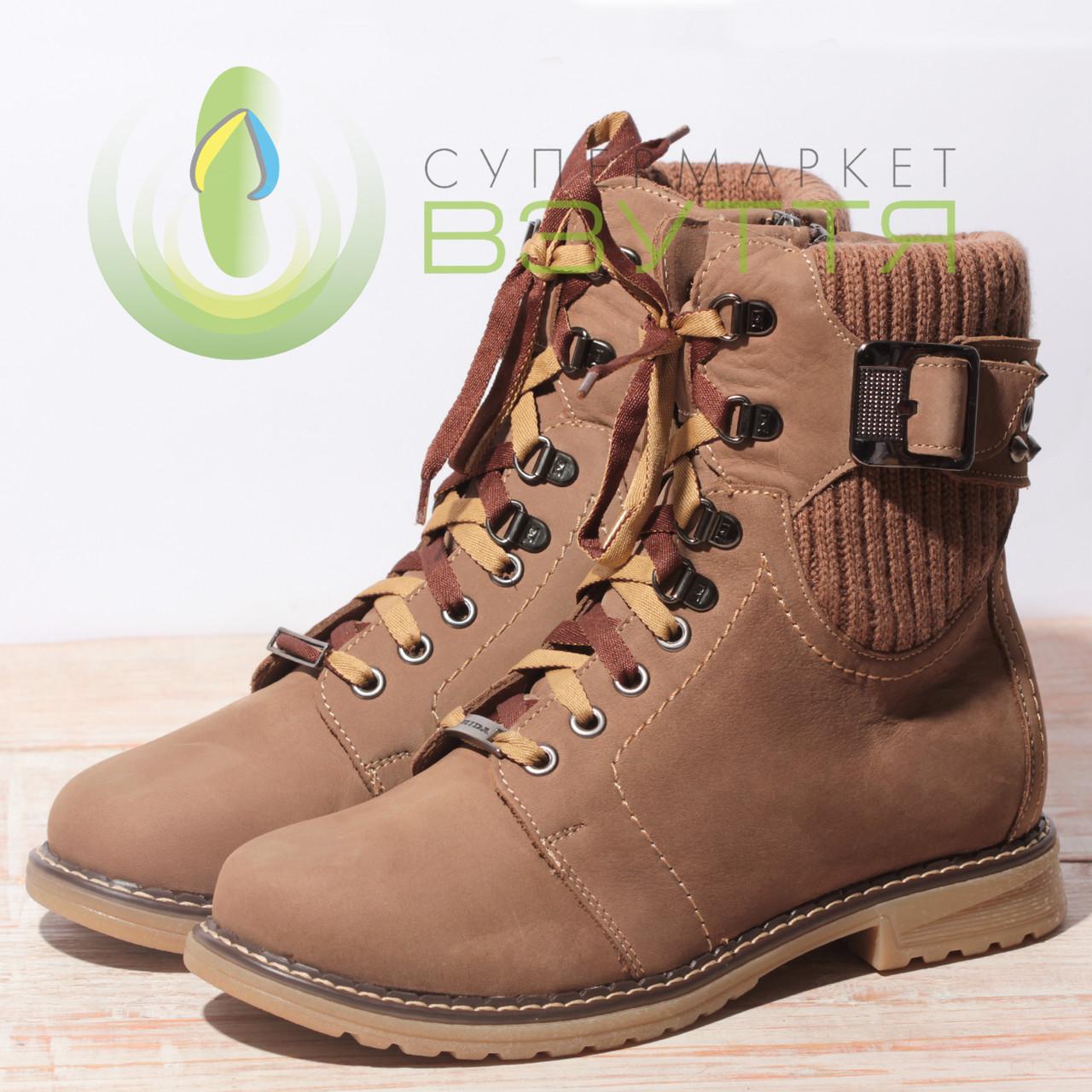 Шкіряні жіночі зимові черевики арт.24382 беж/н розміри 38 розмір