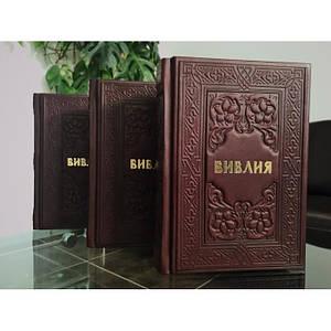 Библия. Священное писание