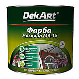 Краска масляная МА -15 DekArt (белая) 60 кг, фото 2