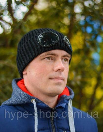 Мужская зимняя шапка в стиле C.P. Company   Топ качество!