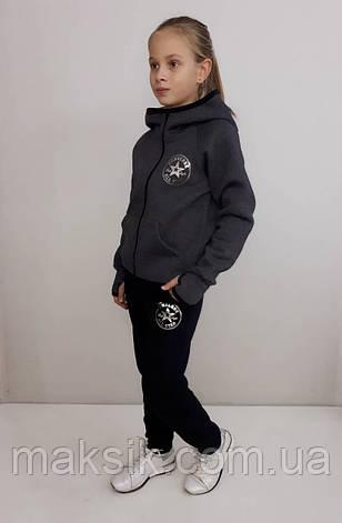 """Тёплый  спортивный костюм """"Convers"""" с перчаткой р.122-152, 40-44, фото 2"""