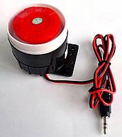 Сирена внутренняя звуковая ES-292
