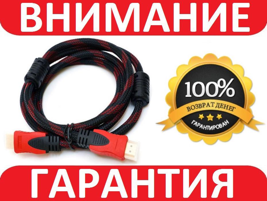 HDMI кабель 1080p 3 метра ver1.4