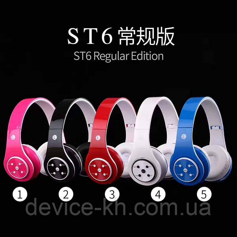 Наушники Bluetooth KONG ST6