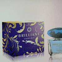 Brilliant Golden Blua Eclat Философия аромата  d'Arpege(Lanvin) 50ml