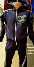 Спортивный теплый детский костюм девочкам 98-116