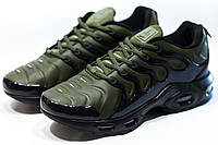 Мужские Nike Tn Air (реплика) 1176