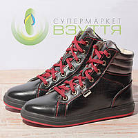 Кожаные зимние ботинки на мальчика арт 1904 ч/к размеры 32-39 , фото 1