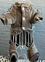 Плюшевый костюм для собак,очень мягкий,уютный и теплый.