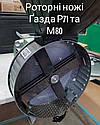 """Зернодробилка """"Газда Р-71"""", фото 3"""