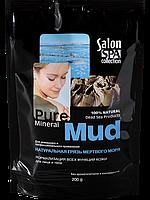Натуральная грязь Мертвого моря Salon SPA Collection 200г