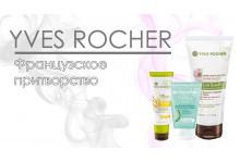 Гели и шампуни Yves Rocher