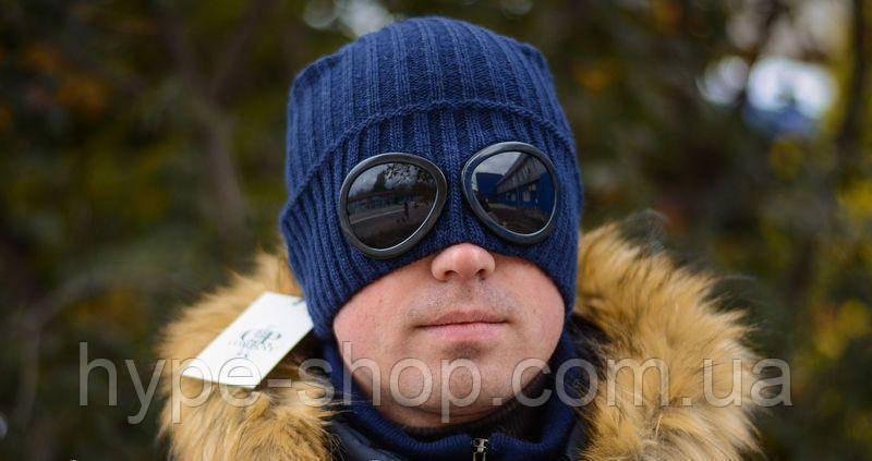 Мужская зимняя шапка в стиле C.P. Company | Топ качество!