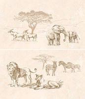 Керамічна плитка декор панно Safari Сафарі