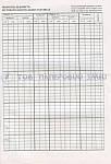 Книга учета оборотных ведомостей по ТМЦ, А4, 100 листов, фото 3