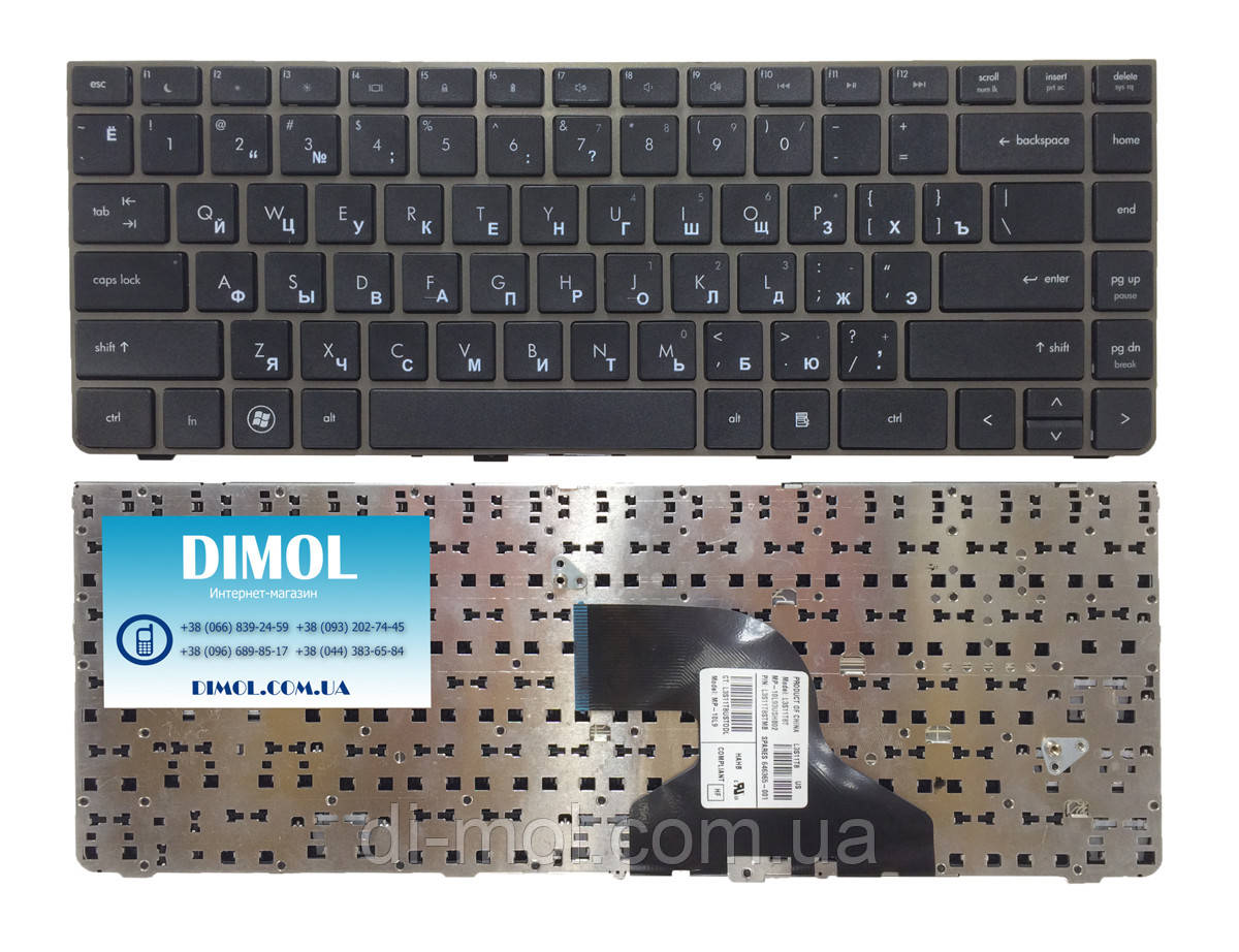 Оригінальна клавіатура для ноутбука HP ProBook 4330s, 4331s, 4430s, 4431s, 4435s, 4436s, rus, black