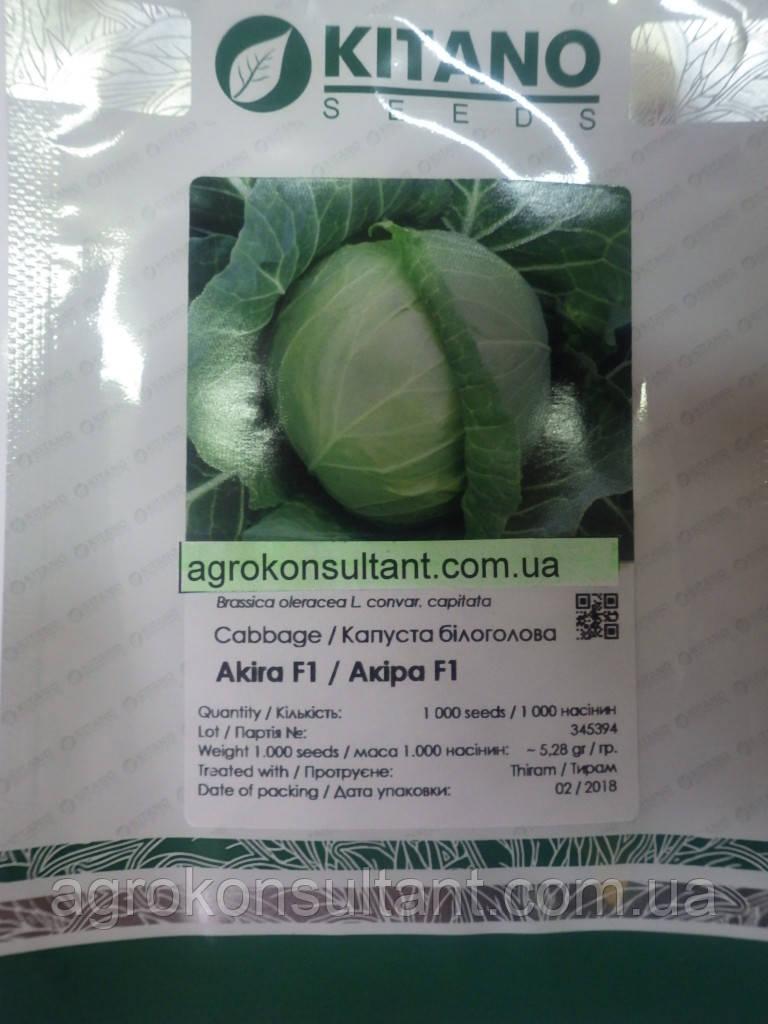 Семена капусты Акира F1 1000 сем — ранняя 48-52 дн, устойчивая к растрескиванию