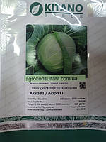 Семена капусты Акира F1 1000 сем — ранняя 48-52 дн, устойчивая к растрескиванию , фото 1