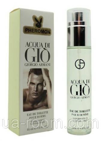 Мужской  мини-парфюм с феромоном Giorgio Armani Acquadi GIO, 45 мл., фото 2