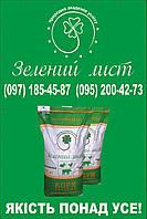 Зеленый лист для поросят Старт-1 (10-25 кг)