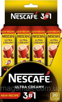 Напиток кофейный быстрорастворимый NESCAFE 3 в 1 Ultra Creamy 20 x 13 г , фото 2