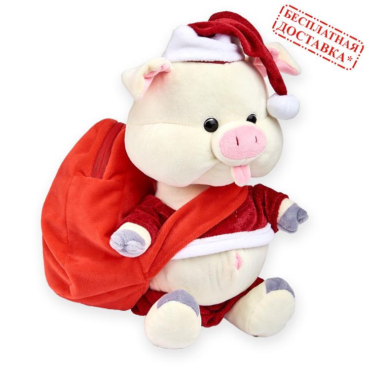 """Сладкий мягкий новогодний подарок """"Свинка Санта"""" 500 гр."""