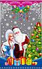 Целофановые кулечки для новогодних подарков Снігуронька та Дід Мороз 25х40 см