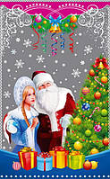 Целофановые кулечки для новогодних подарков Снігуронька та Дід Мороз 25х40 см, фото 1