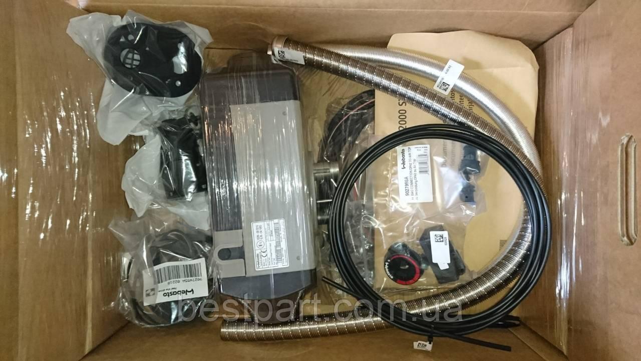 Автономний повітряний опалювач Webasto AT2000 STC 12в (2 кВт., Бензин)
