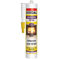 Герметик для каминов и печей Soudal 1500 °C