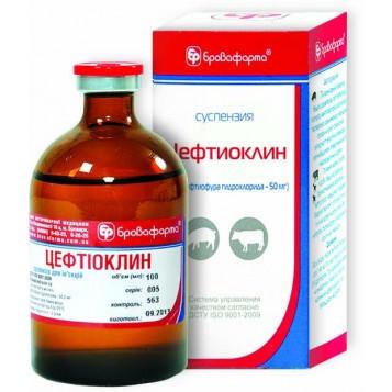 Цефтиоклин (цефтиофур) 10 мл ветеринарный антибиотик широкого спектра действия