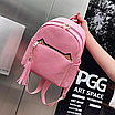 Рюкзак женский кожзам с кисточкой Fendi Розовый, фото 3