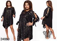 37928fec2893624 Вечерние платья больших размеров в Черновцах. Сравнить цены, купить ...