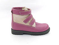 Детские ортопедические демисезонные ботинки Ecoby (Экоби) р.31-36