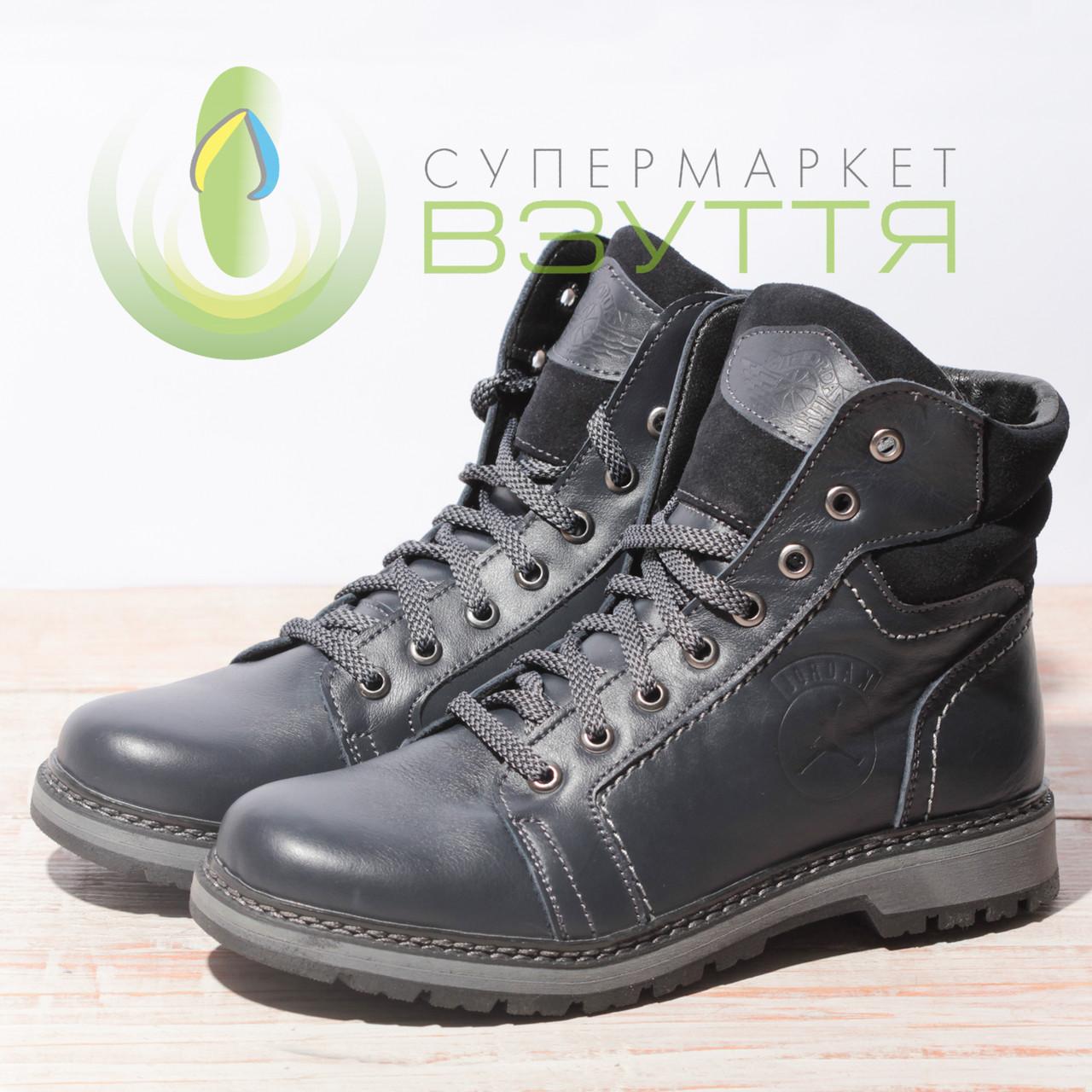 696541606 Кожаные зимние ботинки на мальчика арт 1903 син размеры 32-39 ...